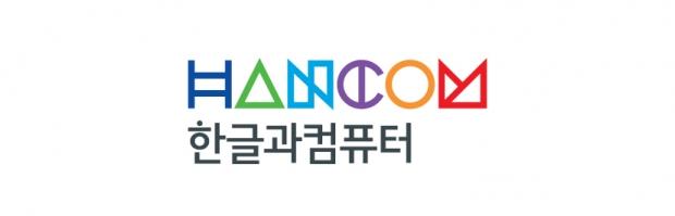 한글과컴퓨터-안산대학교-수원정보과학고등학교, 경기도 미래 인재 육성을 위한 '경기한컴AI스쿨' 운영