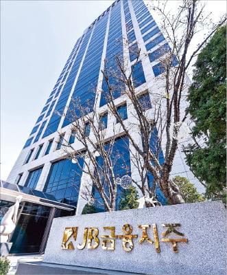 JB금융그룹은 강도 높은 효율화 작업과 계열사 간 협업을 기반으로 '강소금융그룹'을 추구하고 있다.  JB금융그룹 제공