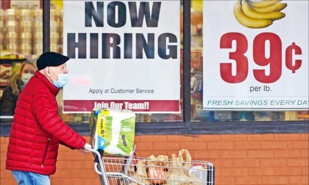 미국 오하이오주 메이필드 하이츠의 한 대형마트. /AP연합뉴스