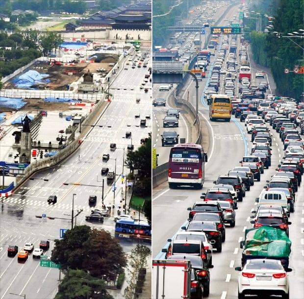 < 도심은 텅텅, 도로는 빽빽 > 본격적인 여름휴가철을 맞은 1일 서울 세종대로 일대 도심(왼쪽)은 텅 빈 모습이었다. 반면 경부고속도로 하행선 반포IC 일대는 서울을 빠져나가는 차량들로 정체를 빚었다. 한국도로공사는 이날 전국에서 456만 대가 고속도로를 이용한 것으로 추산했다.  김범준 기자/뉴스1