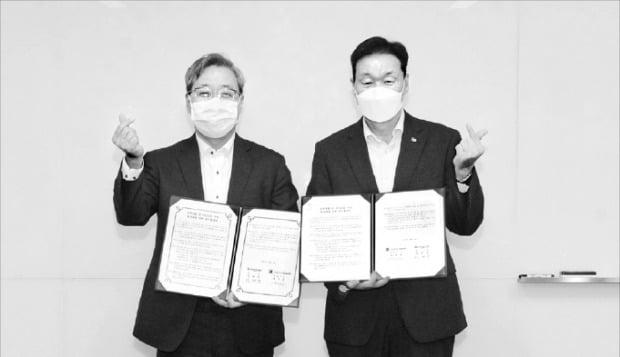 [포토] 카카오뱅크·서민금융진흥원 맞춤대출 지원
