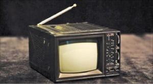 휴대용TV·마이마이·애니콜 등 삼성, 임직원 기부 옛 제품 공개