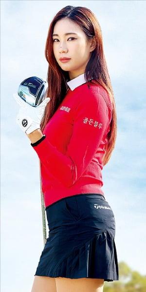 유현주 프로 골퍼가 지난달부터 모델로 활약 중인 '테일러메이드 의류'.  테일러메이드 코리아 제공