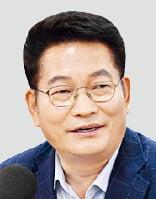 송영길 대표
