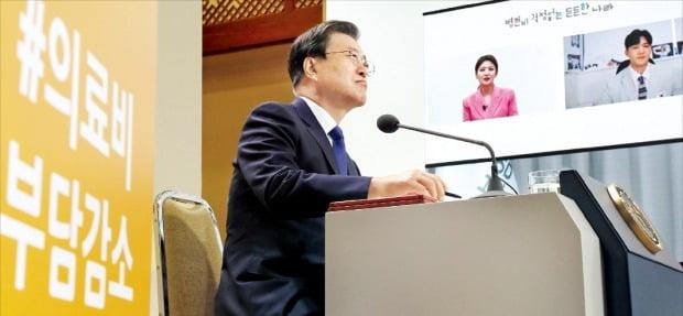 문재인 대통령이 12일 청와대에서 열린 '건강보험 보장성 강화대책 4주년 성과 보고대회'에서 보장성 강화 수혜자들의 사례 발표를 듣고 있다.  /허문찬  기자