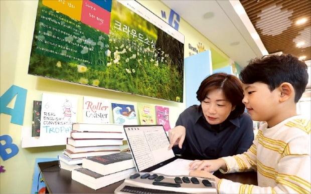 시각장애인용 전자도서를 만드는 'U+희망도서' 사회공헌 활동에 LG유플러스 임직원이 자녀와 함께 참여하고 있다. /LG유플러스 제공