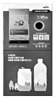 AI 재활용품 수거로봇 '네프론'