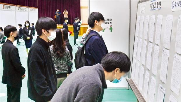 코로나19로 인한 취업 한파가 계속되는 가운데 직업계고 학생들이 정보기술(IT) 시장으로 눈을 돌리고 있다. 지난해 서울 성동구 덕수고에서 열린 취업박람회에서 졸업예정자들이 채용 게시판을 살펴보고 있다.  한경DB
