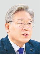 대세론 띄우는 이재명…72개 직능단체 지지 '세몰이'