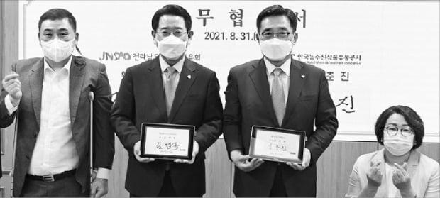 """[포토] aT """"장애인 선수 취업 도와드려요"""""""