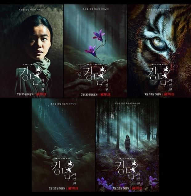 명실상부한 글로벌 시리즈…영리한 포석 된 '킹덤: 아신전'