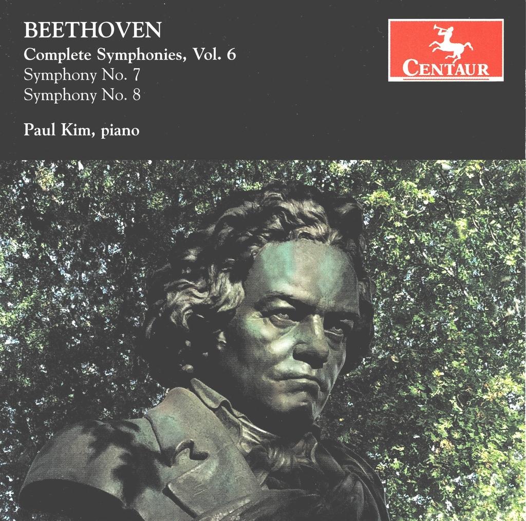 피아니스트 폴 김, 13년만에 베토벤 교향곡 전곡 녹음 완성
