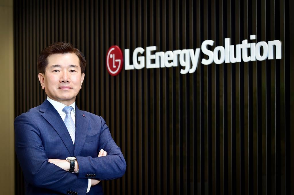 LG에너지솔루션, ESG 비전 발표…'2050 탄소중립' 목표 재확인