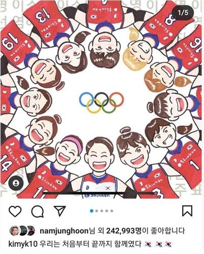 [고침] 스포츠([올림픽] 'A조 3위 유력' 여자배구, 8강 상…)