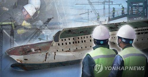 """""""세월호 참사, '처벌' 관점에 갇혀 진상규명 지지부진"""""""