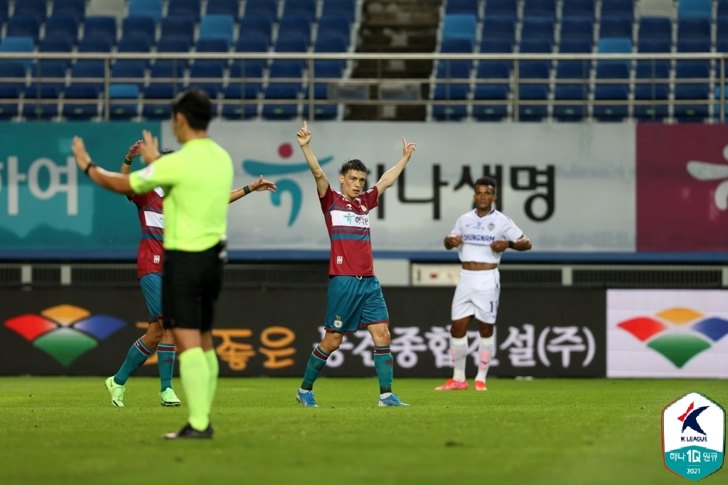 '알리바예프 결승골' K리그2 대전, 충남아산에 1-0 승리…3연승