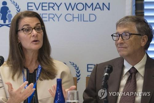 빌 게이츠 부부, 공식 이혼…175조원 재산 분할 계약 동의