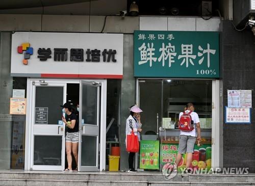 """홍콩매체 """"중국 사교육 단속 더 큰 이유는 담론과 이념 통제"""""""