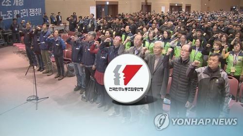 노동계 인사들 민주당 캠프행 두고 논란…반대 서명운동까지