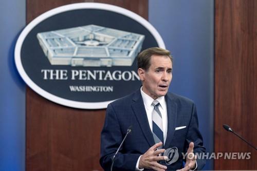 """美국방부 """"한미훈련 중단요청 받은바 없어…모든 결정은 한국과"""""""