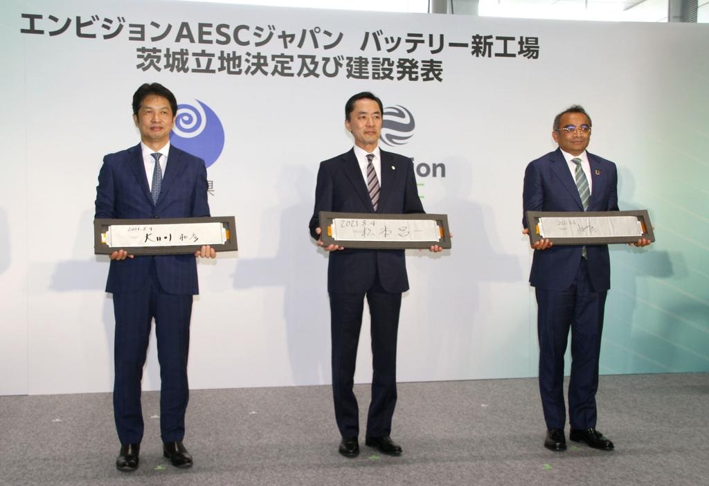 중국계 기업, 일본에 대규모 전기차 배터리 공장 짓는다
