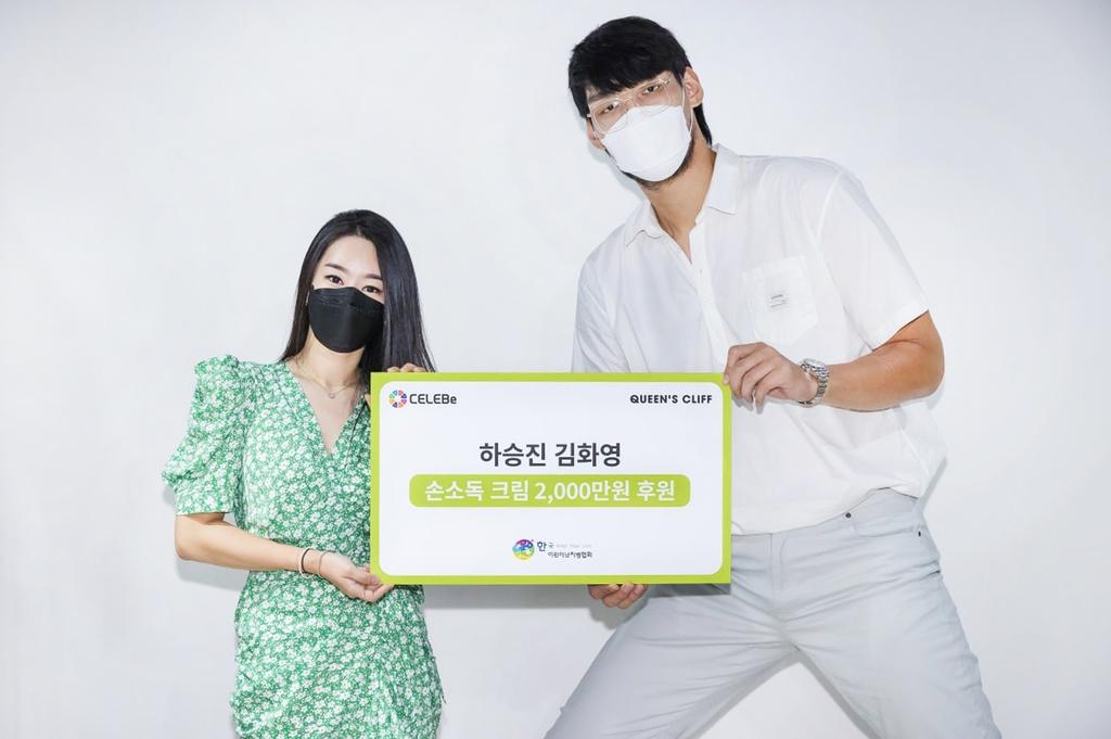 [방송소식] 이날치, KBS '해양영토 더 큰 대한민국' 출연