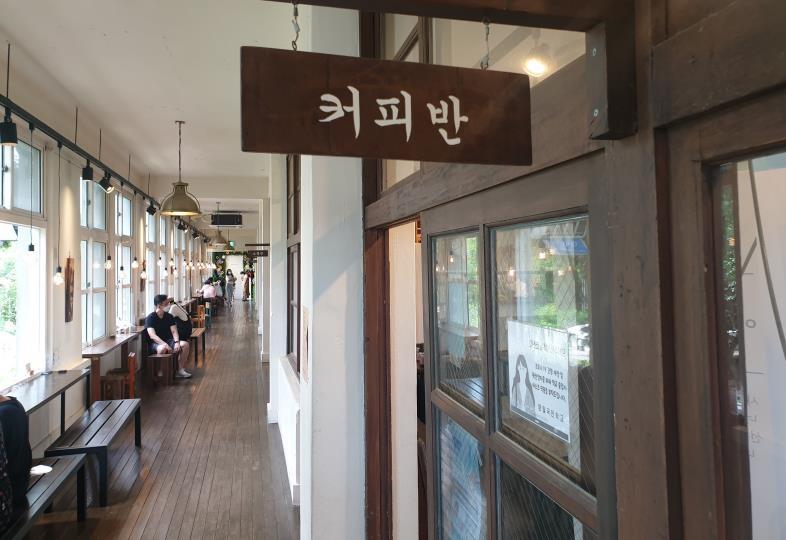 제주 낡은 폐교가 카페·갤러리 등 관광명소로 재탄생