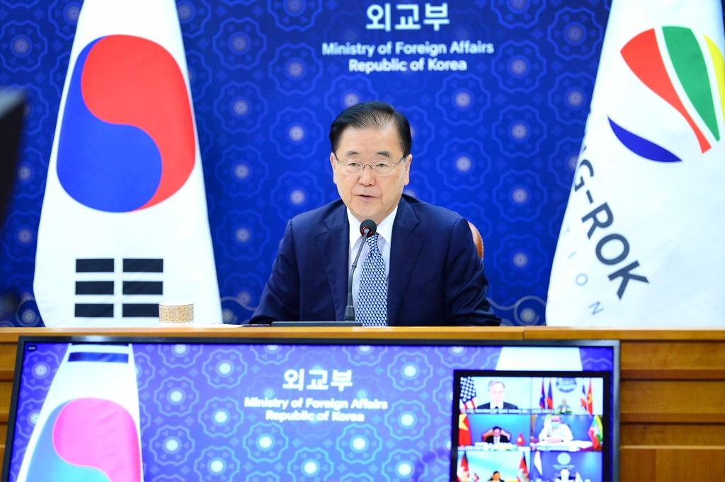 정의용, 메콩우호국 화상회의 참석…협력 방안 논의