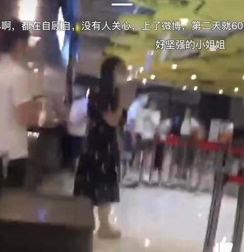 '악재 겹친 알리바바' 이번엔 직장 내 성폭력 사건 파문(종합)