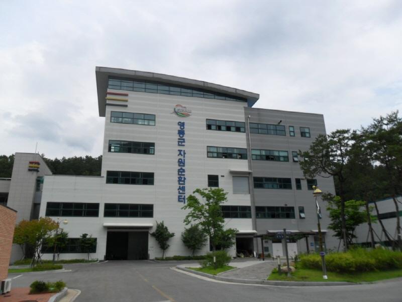영동군 쓰레기 매립지 2023년 '포화'…5만9천㎥ 확충 추진