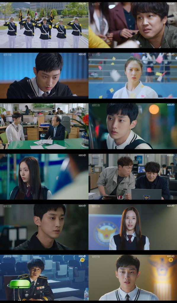 청량한 성장드라마 '라켓소년단' 4.6% 종영