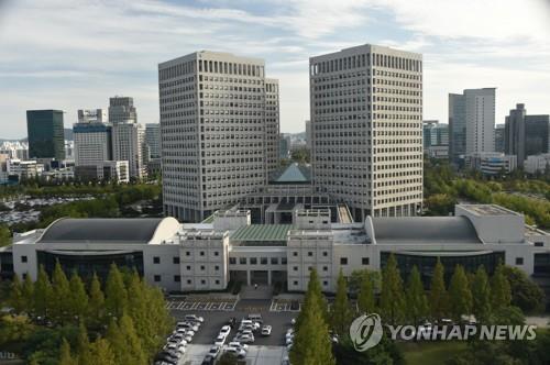 일본인 명의 은닉 재산 9년간 490만㎡ 국유화…여의도 1.7배