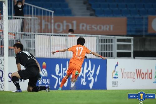 울산, 양주시민 돌풍 2-0 잠재우고 FA컵 4강행…전남과 격돌(종합2보)