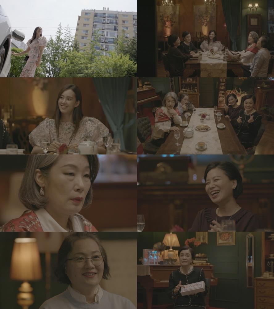 아파트공화국의 배후 '복부인'…MBC 다큐플렉스 '아파트 연대기'