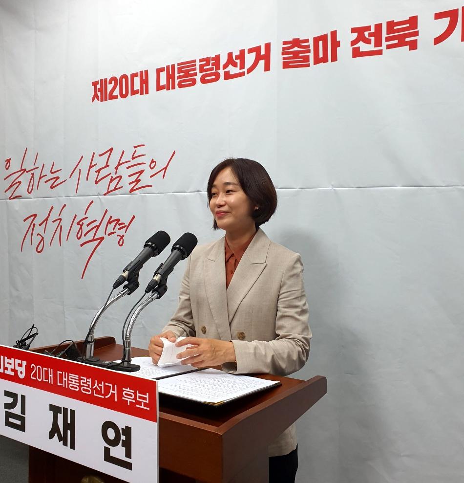 """김재연 진보당대표 """"한미연합훈련 강행으로 남북관계 다시 어둠"""""""