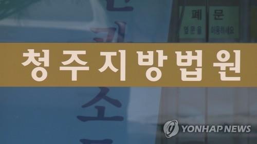 '박정희 대통령 저격사건 언급' 징역형, 42년만 재심서 무죄