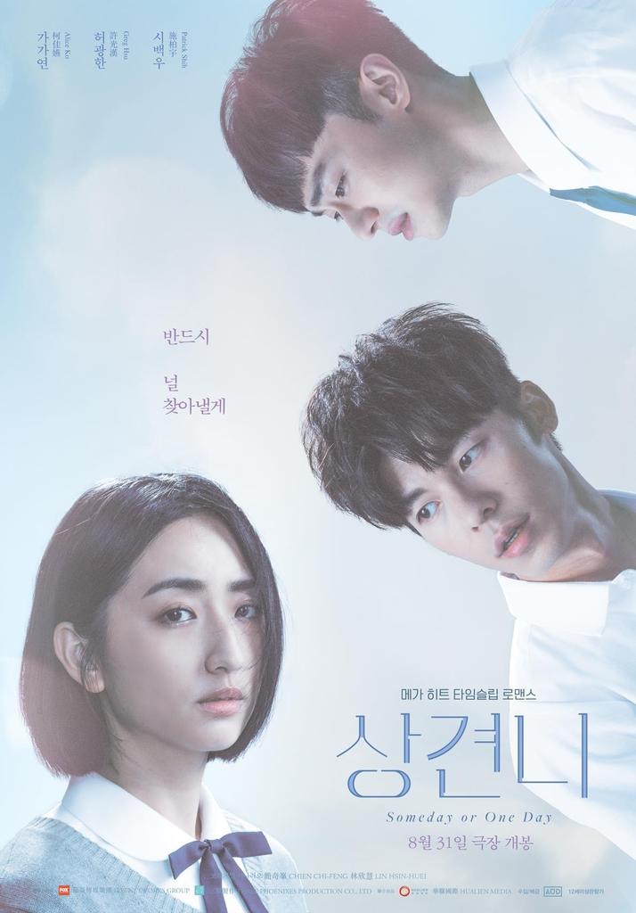 [영화소식] 서울국제여성영화제 개막작 '토베 얀손'