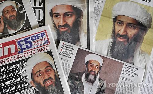 탈레반이 장악한 아프간, 다시 테러 온상 되나