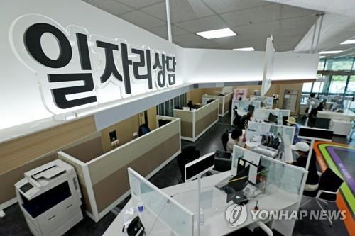전북도 '찾아가는 일자리 버스' 운영…취업 지원