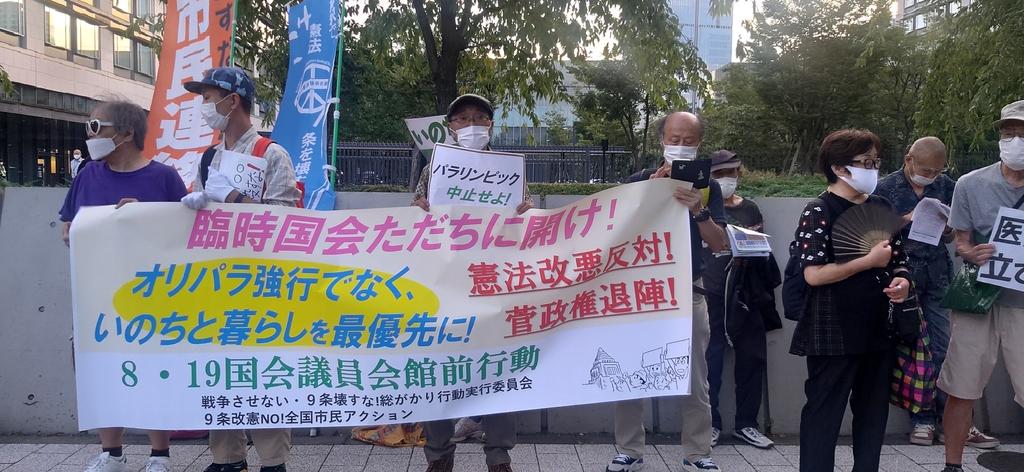 일본 코로나 신규확진 2만5천명 첫 돌파…이틀째 최다치 경신