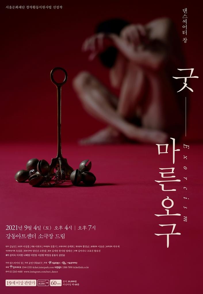 [공연소식] 이정란 첼로 전곡 프로젝트 '슈만, 낭만의 자서전'