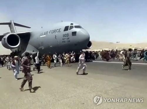 '미군 수송기서 추락' 시신 2구, 카불 시내 주택가에서 발견(종합)