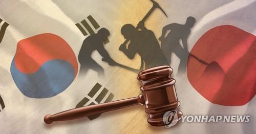 압류·시효 공방 속 日강제노역 법정싸움 '오리무중'