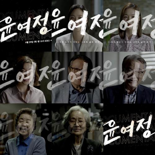 """'다큐 국가대표' 이은규 PD """"여성들이 힘을 얻길 바라며 작업"""""""