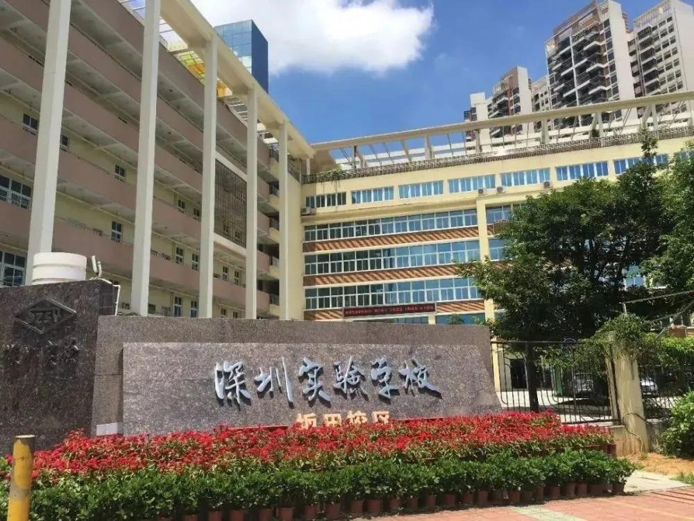 중국 각지 규제에 하늘 찌르던 명문 학군 집값 급락