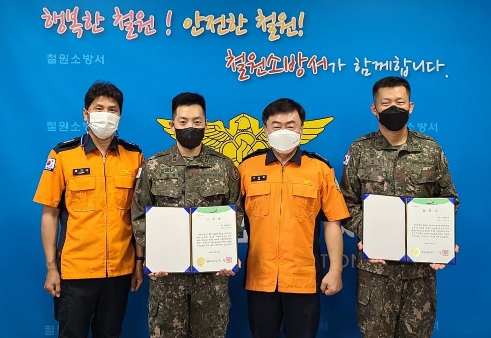 육군 5사단 장병들 빠른 조치로 민북지역 화재 확산 막아