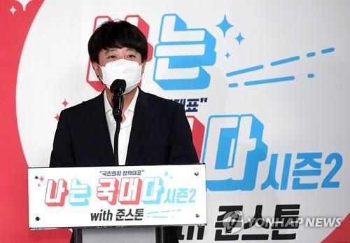 """이준석 """"尹 X파일로 공세 편 與, 치부 감추려 언론악법 강행"""""""