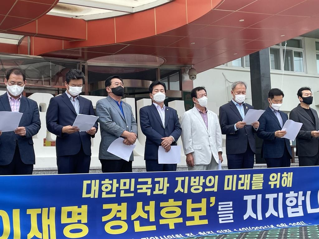 여수·순천·광양시의회 전·현직 의장 14명, 이재명 지지