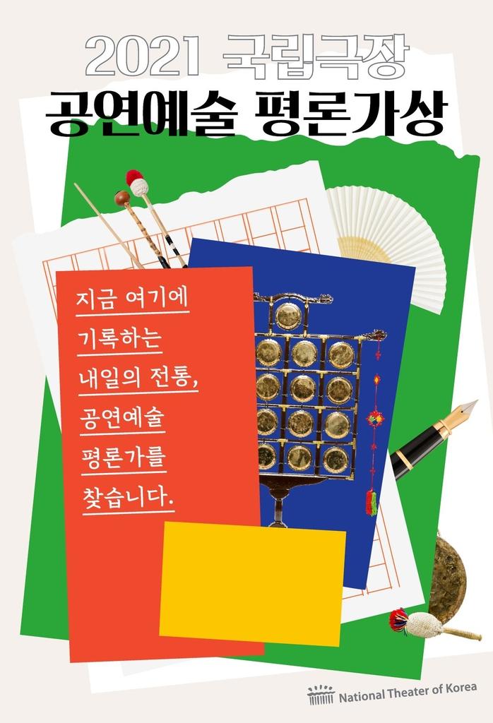 [문화소식] 세종솔로이스츠, 미 매니지먼트사 '셸던 아티스트' 합류