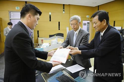 헌재, '조선인 전범' 헌법소원 각하…7년만에 결론(종합)